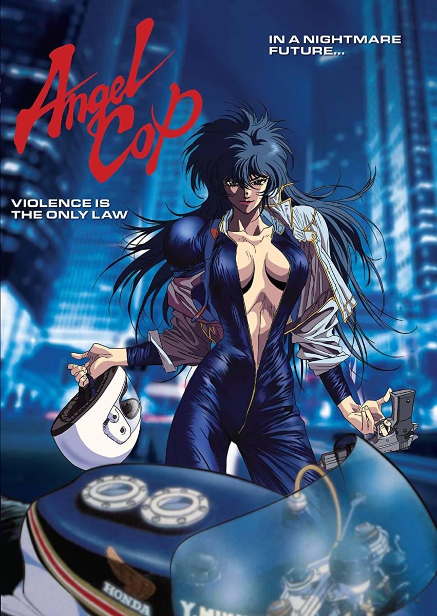 【送料込】エンゼルコップ OVA 全6話 Angel Cop (北米版 DVD)