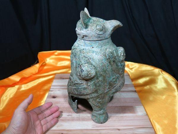 古代鳥人物文青銅器 中国 遺跡発掘品 明器 副葬品 饕餮文_画像1