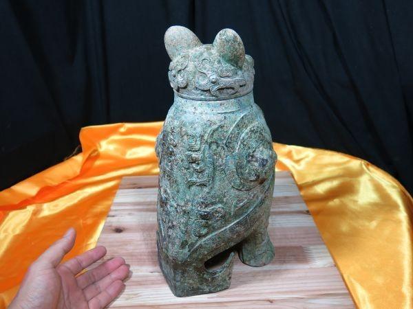 古代鳥人物文青銅器 中国 遺跡発掘品 明器 副葬品 饕餮文_画像4