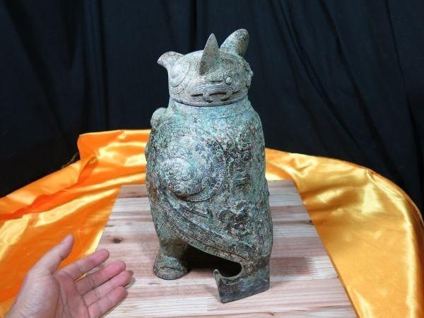 古代鳥人物文青銅器 中国 遺跡発掘品 明器 副葬品 饕餮文_画像6