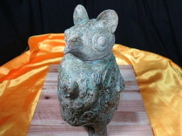 古代鳥人物文青銅器 中国 遺跡発掘品 明器 副葬品 饕餮文_画像2