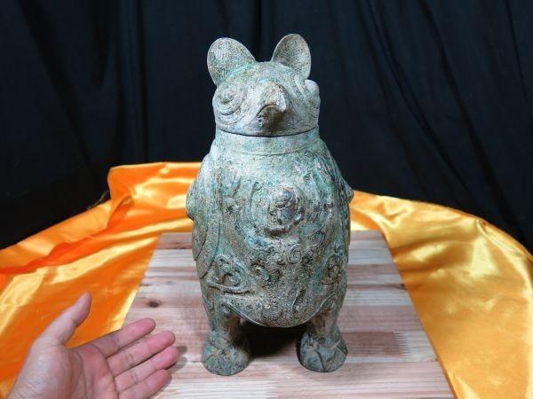 古代鳥人物文青銅器 中国 遺跡発掘品 明器 副葬品 饕餮文_画像7