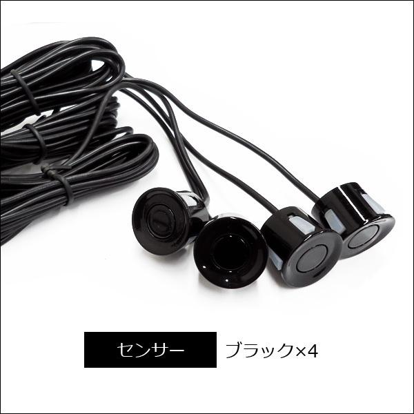 バックセンサー パーキングセンサー システム 黒 警告音 ブザー 距離表示モニター/13Б_画像4