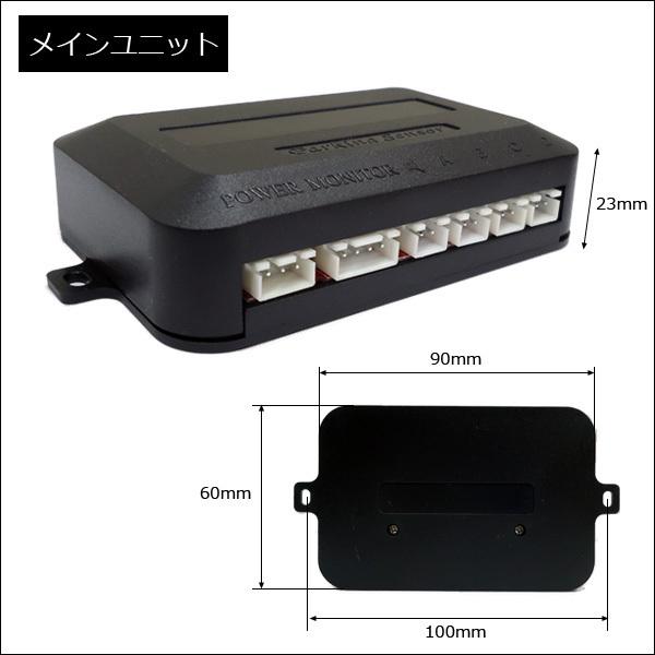バックセンサー パーキングセンサー システム 黒 警告音 ブザー 距離表示モニター/13Б_画像6
