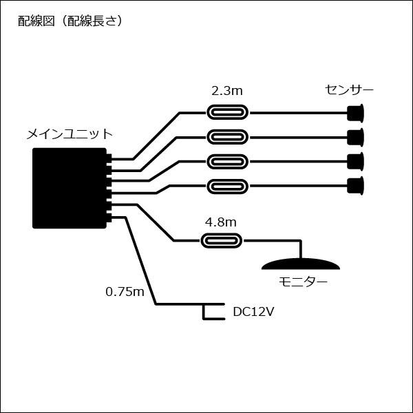 バックセンサー パーキングセンサー システム 黒 警告音 ブザー 距離表示モニター/13Б_画像8