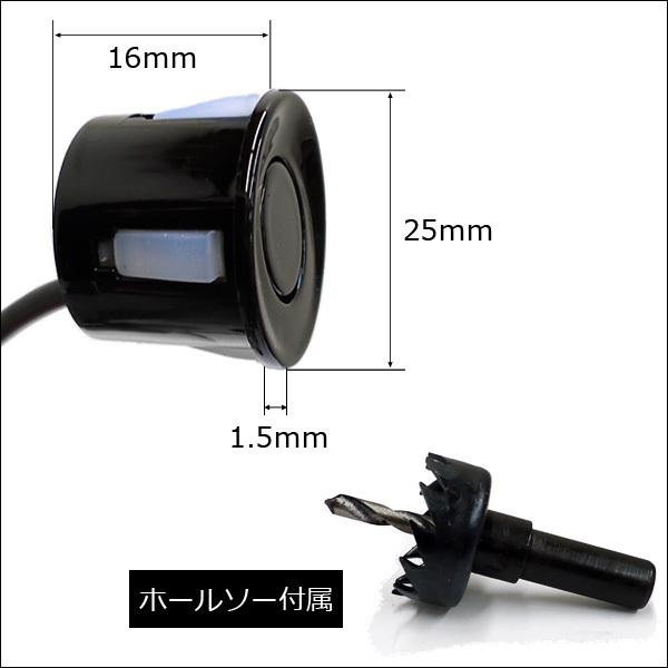 バックセンサー パーキングセンサー システム 黒 警告音 ブザー 距離表示モニター/13Б_画像5