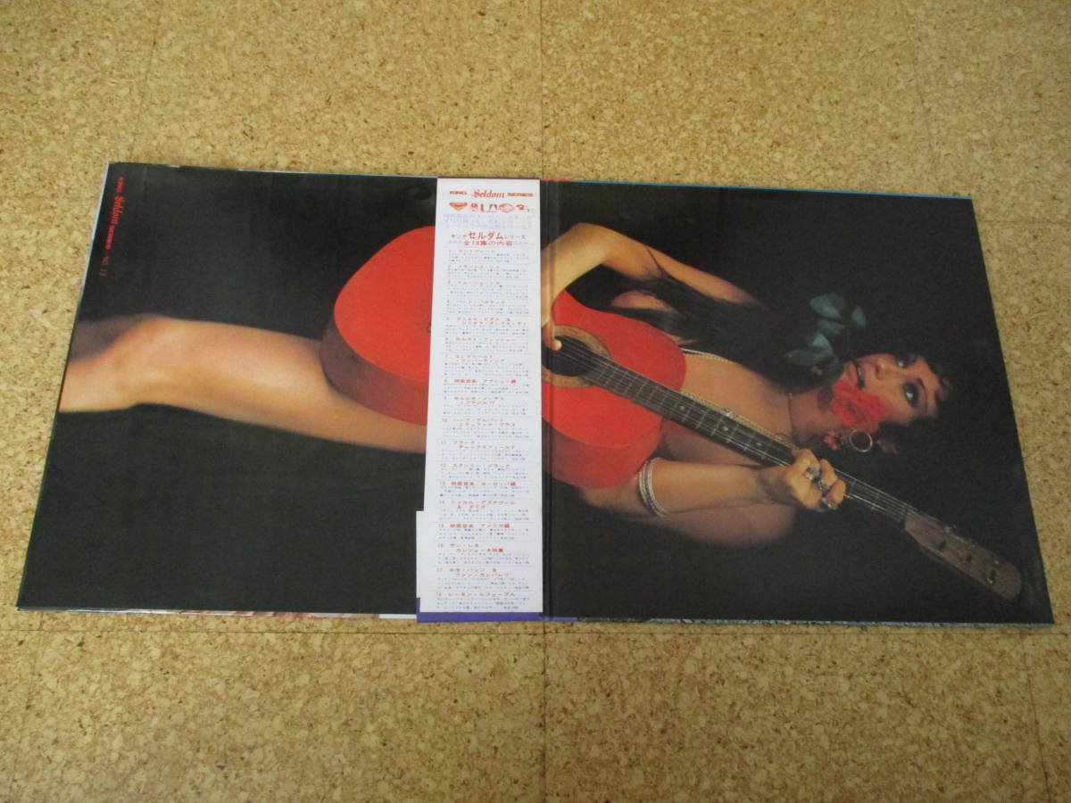 ◎Seldom In Screen Europe★スクリーン・ヨーロッパ/日本LP盤☆帯、ブックレット Gatefold Sexy Picture_画像2