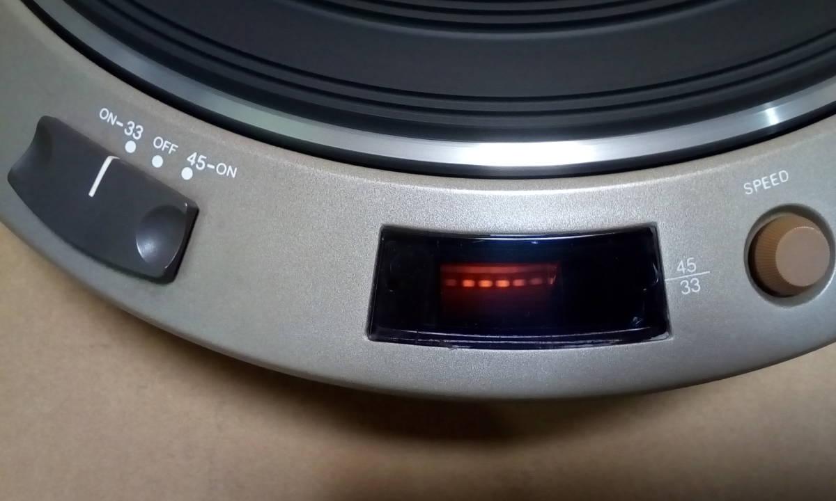 DENON 綺麗 ダイレクトドライブ・サーボターンテーブル DP-1000 ジャンク品_画像2