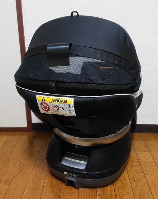 コンビ ホワイトレーベル ネルーム エッグショック NC-570 洗濯済み 付属品完備 フュージョンブラック チャイルドシート 新生児対応