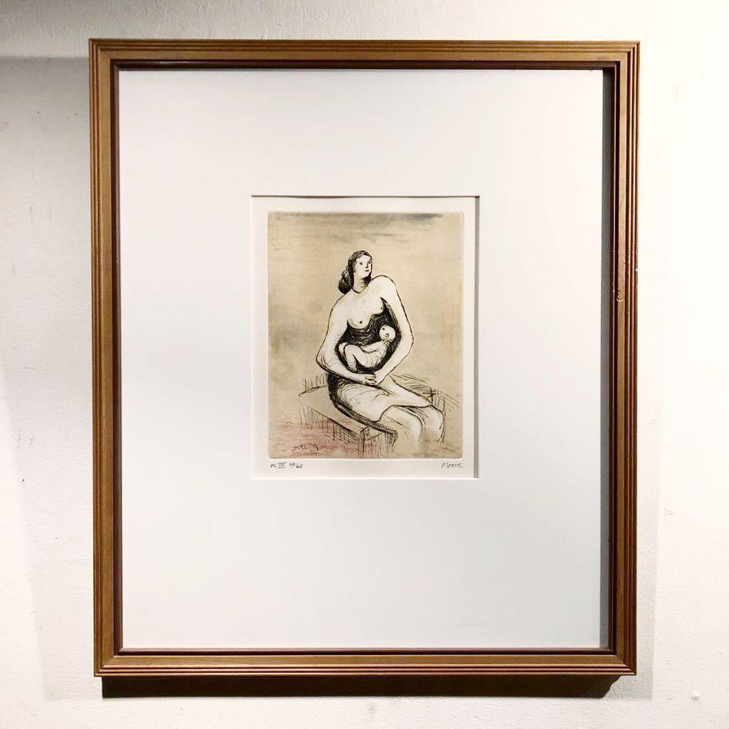 ヘンリー・ムーア 銅版画 「Mother and Child Ⅲ」 直筆サイン エディション 真作保証 Henry Moore カラーエッチング