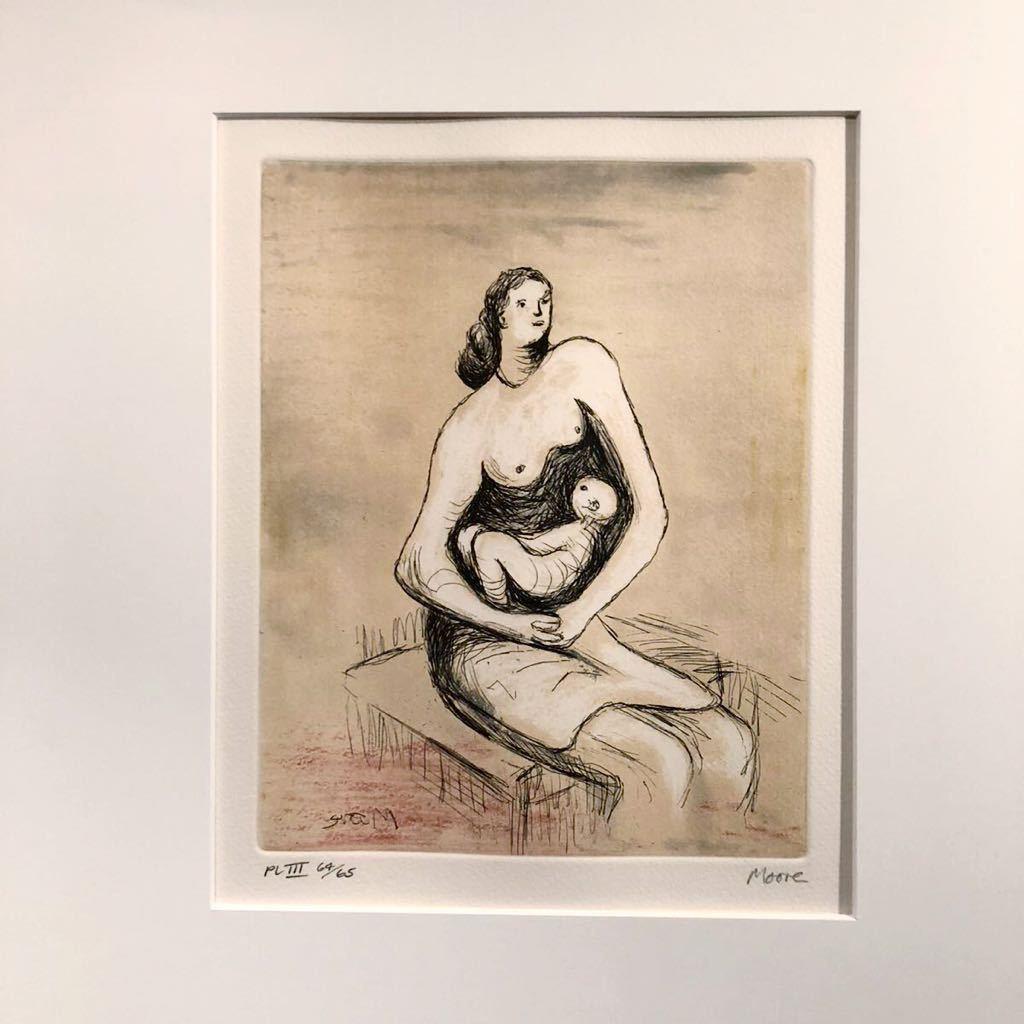 ヘンリー・ムーア 銅版画 「Mother and Child Ⅲ」 直筆サイン エディション 真作保証 Henry Moore カラーエッチング_画像2