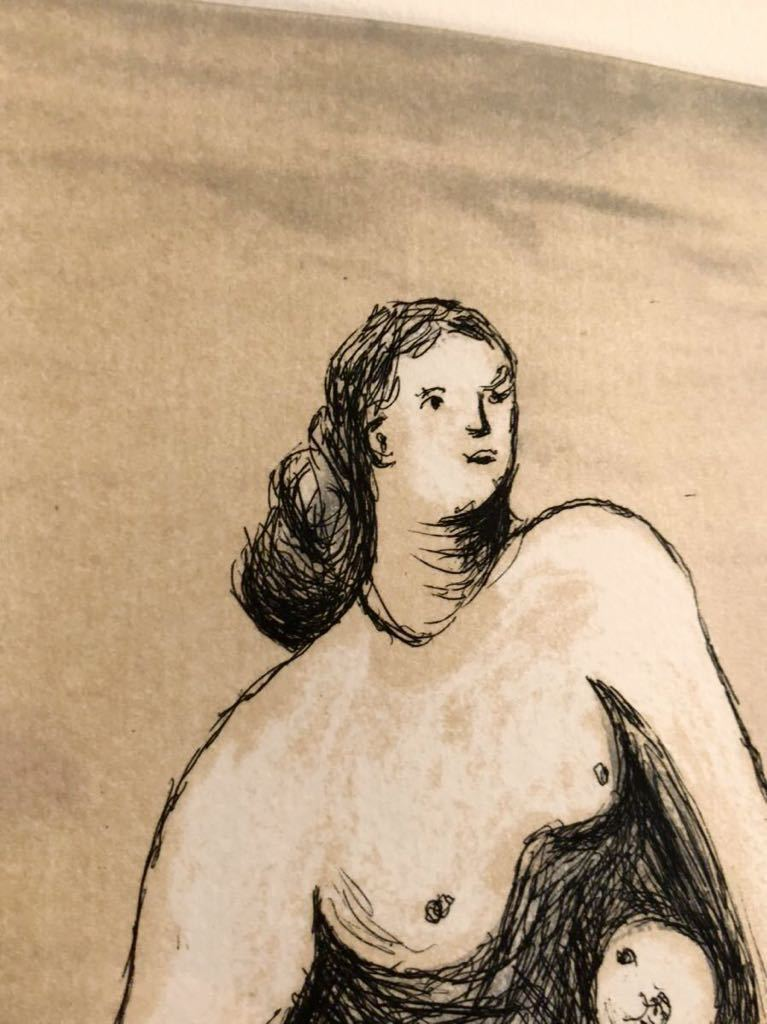 ヘンリー・ムーア 銅版画 「Mother and Child Ⅲ」 直筆サイン エディション 真作保証 Henry Moore カラーエッチング_画像6