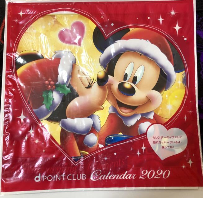 2020年 ドコモディズニーカレンダー!!壁掛け用 1冊_画像1