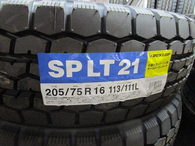 送料無料 205/75R16 DUNLOP SPLT21 ミックス 新品未使用 いすゞエルフ TK16×5.5J 116.5-8TC 5穴 両面再塗装 6本セット_画像2