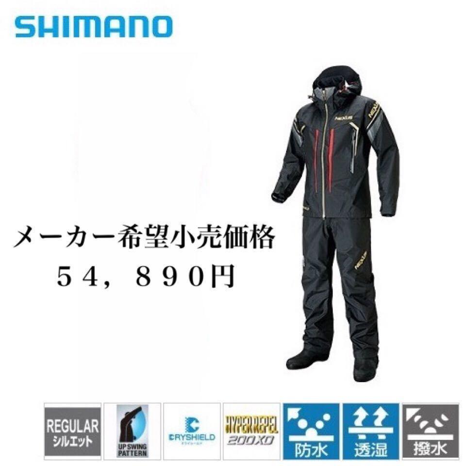 SHIMANO(シマノ) ネクサス・DS タフレインスーツ RA-124S ブラック(黒) Lサイズ 2019年3月 送料無料 1円スタート