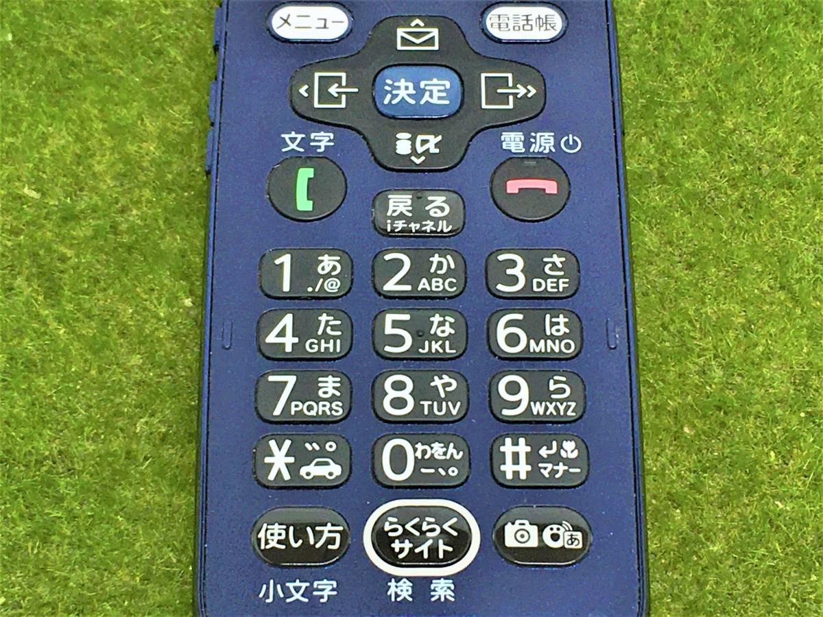 d366【☆美品・サマーセール☆】■初期化OK・簡易清掃OK・判定OK■docomo F-08C らくらくホン ブルー FUJITSU 中古 ガラケー 携帯 ドコモ_ボタン②キズなし 美品