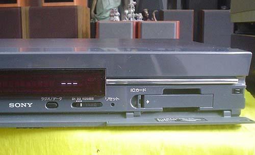 SONY/BS DIGITAL TUNER『DST-BX100』_画像6