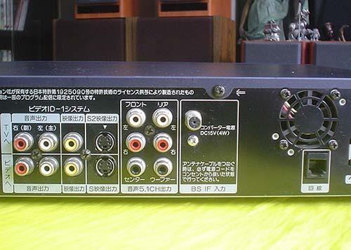 SONY/BS DIGITAL TUNER『DST-BX100』_画像9