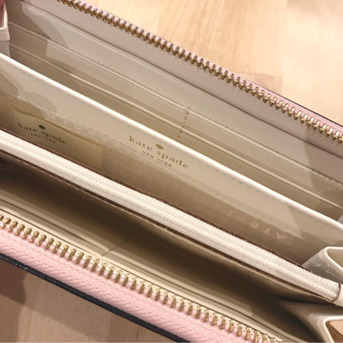 ☆kate spade new york☆長財布/薄ピンク/新品・未使用♪