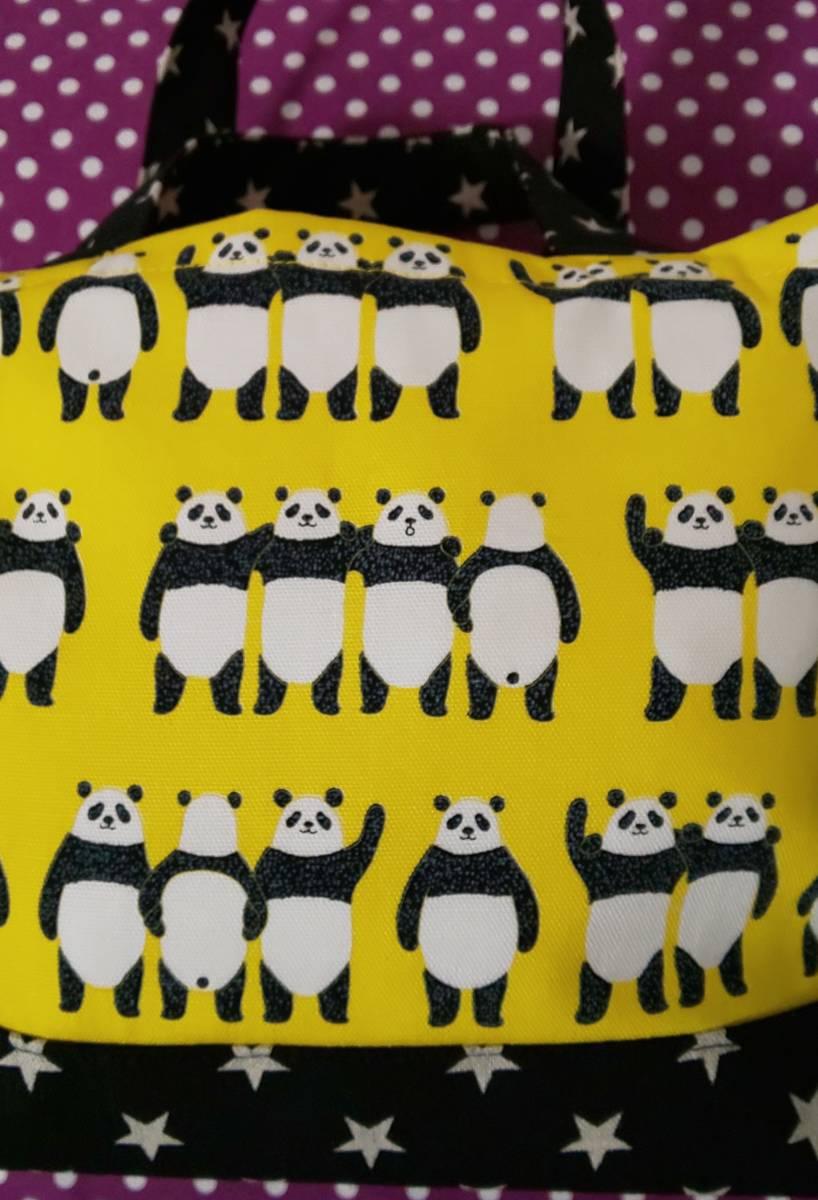 ☆ハンドメイド☆巾着蓋つきミニサイズトートバッグ ランチバッグ ちょっとそこまでサイズ パンダだらけ イエロー×黒スター