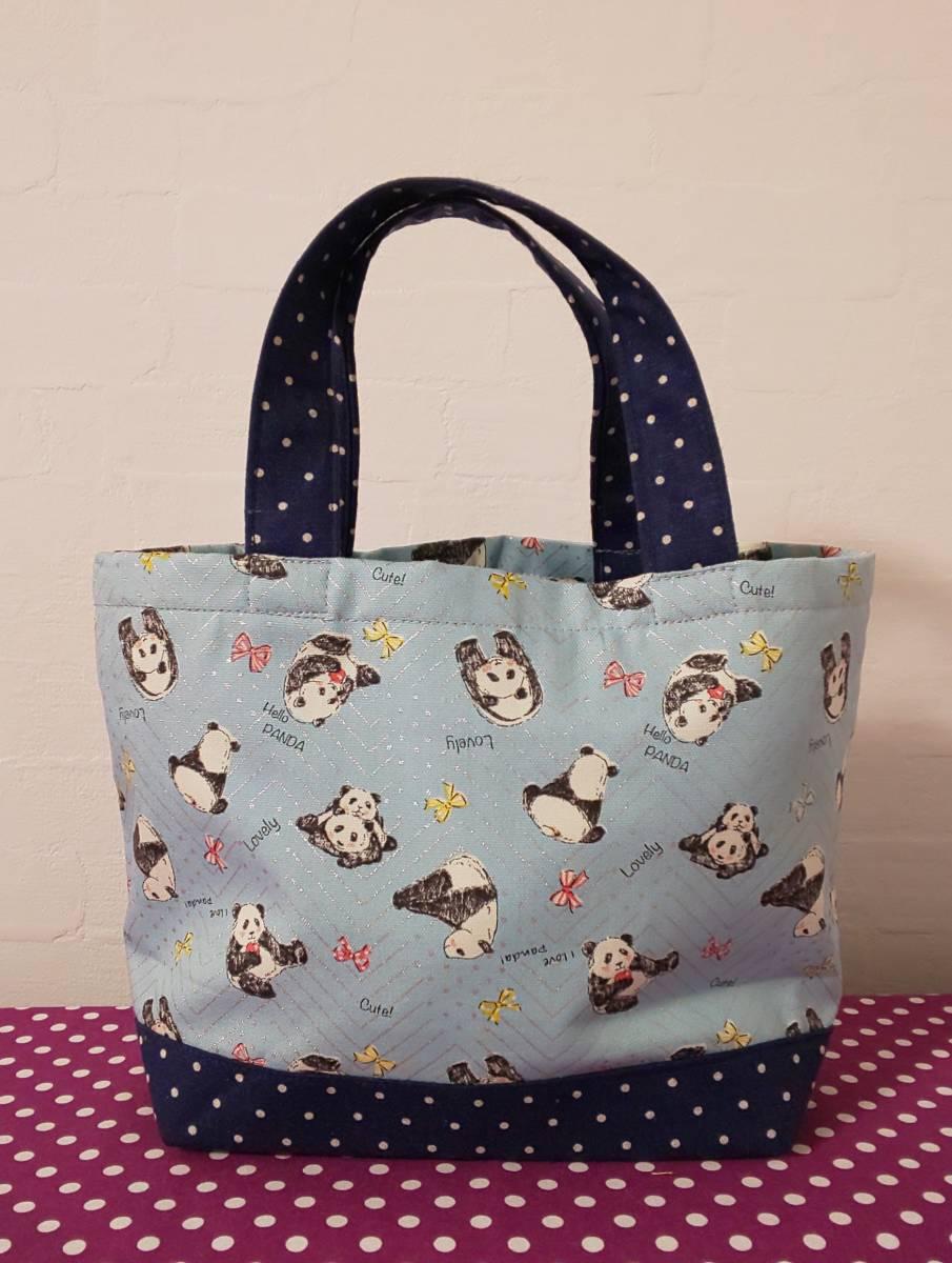 ☆ハンドメイド☆巾着蓋つきミニサイズトートバッグ ランチバッグ ちょっとそこまでサイズ お洒落パンダ ペールブルー×ネイビードット