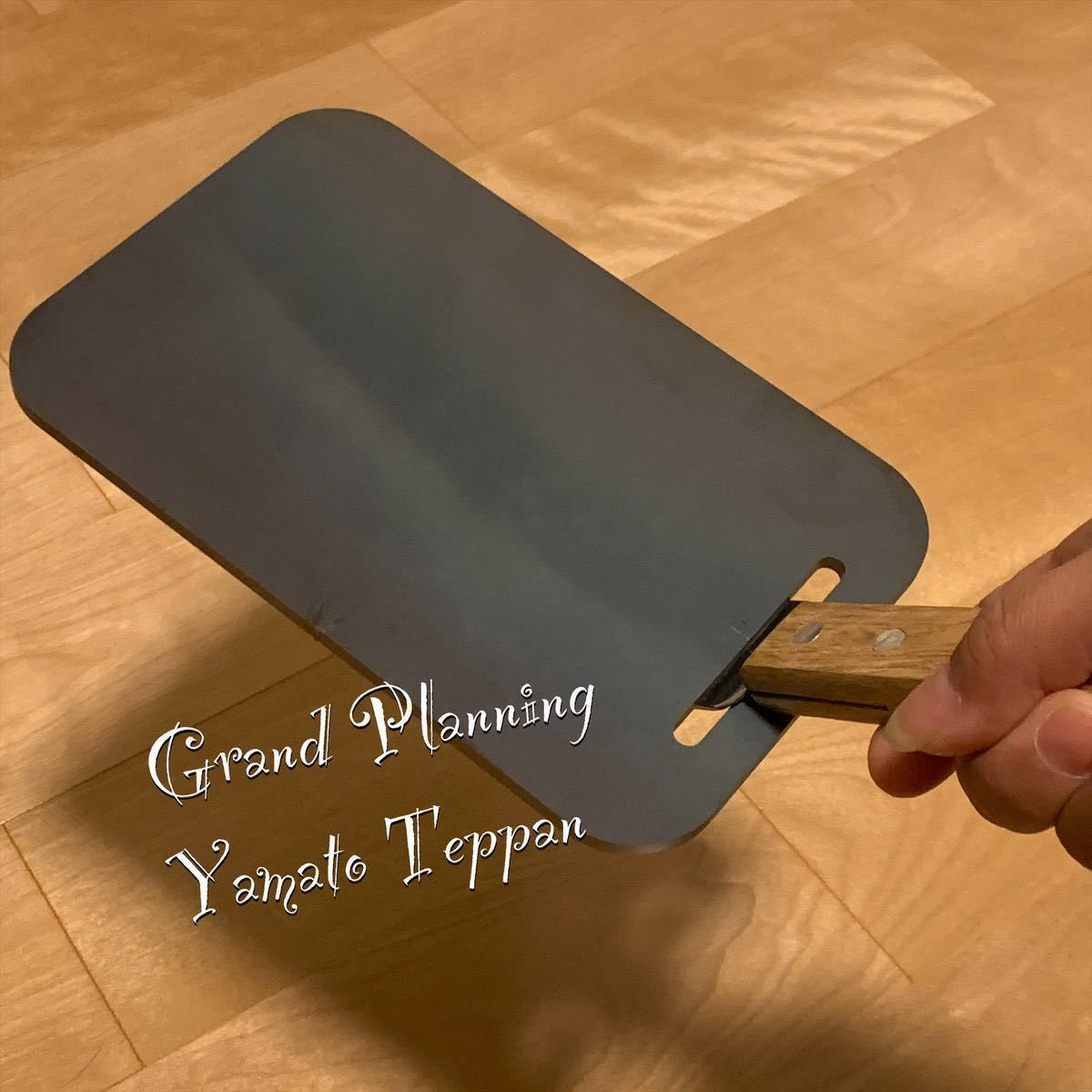 6㎜ 穴あき 鉄板 トランギア メスティン ラージ ソロ TR-209 サイズ 鉄板のみ 送料込み ソロキャンプtrangia 大和鉄板 ポケットストーブ