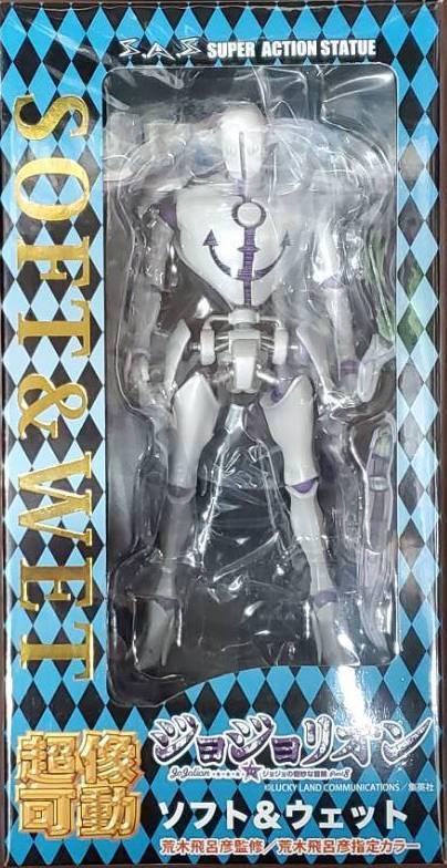 超像可動 「ジョジョリオン」-ジョジョの奇妙な冒険 第8部 ソフト&ウェット(荒木飛呂彥指定カラー) 新品未開封