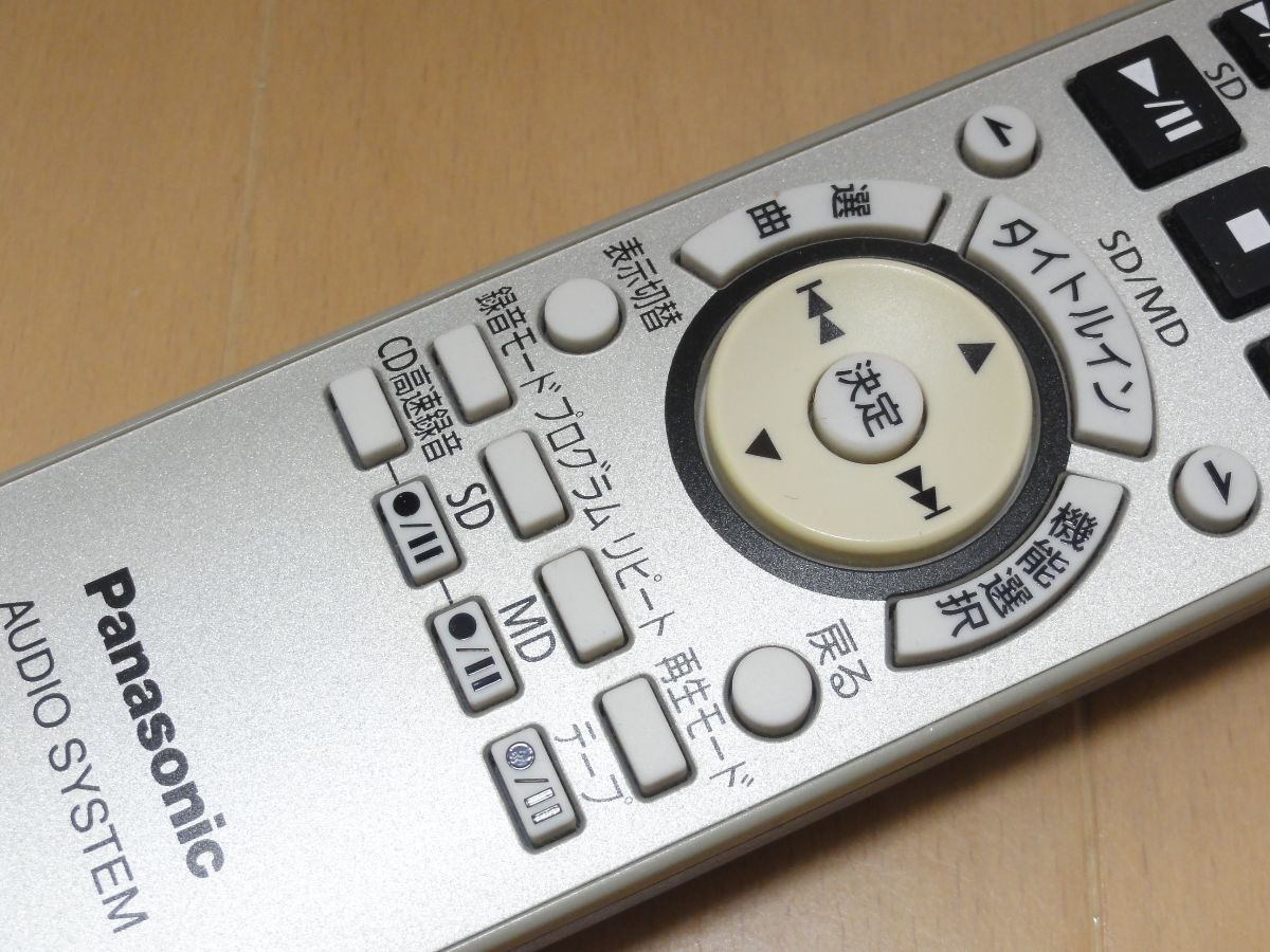 ★Panasonic パナソニック SD/CD/MDコンポ SA-PM670SD SA-PM870SD-N用リモコン N2QAYB000287 送料無料_画像2