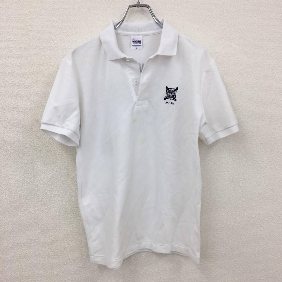 【バックプリント】ライオンズクラブジャパン 半袖ポロシャツ Mサイズ Lions Club Japan