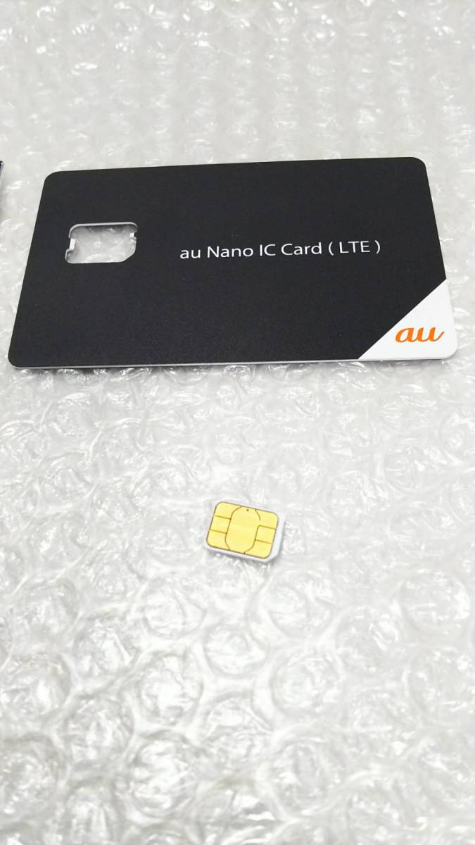 au 解約済み SIMカード ナノ nano 黒SIM 台紙付き 非volte アクティベート SIMロック解除 SIMフリー 4 送料無料_画像3