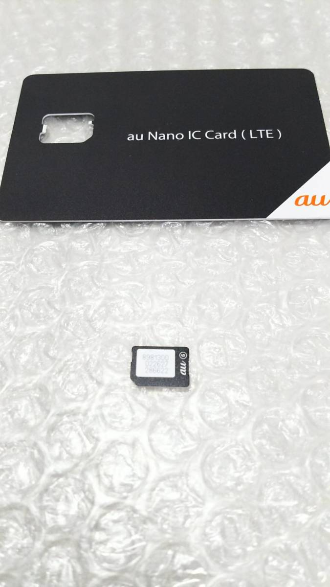 au 解約済み SIMカード ナノ nano 黒SIM 台紙付き 非volte アクティベート SIMロック解除 SIMフリー 4 送料無料_画像2