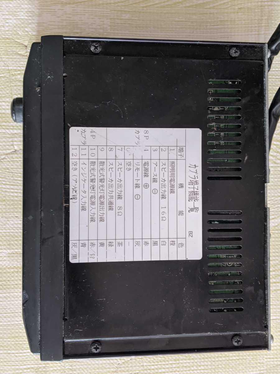 パトライト サイレンアンプ&スピーカーSAP500BZ ジャンク扱い