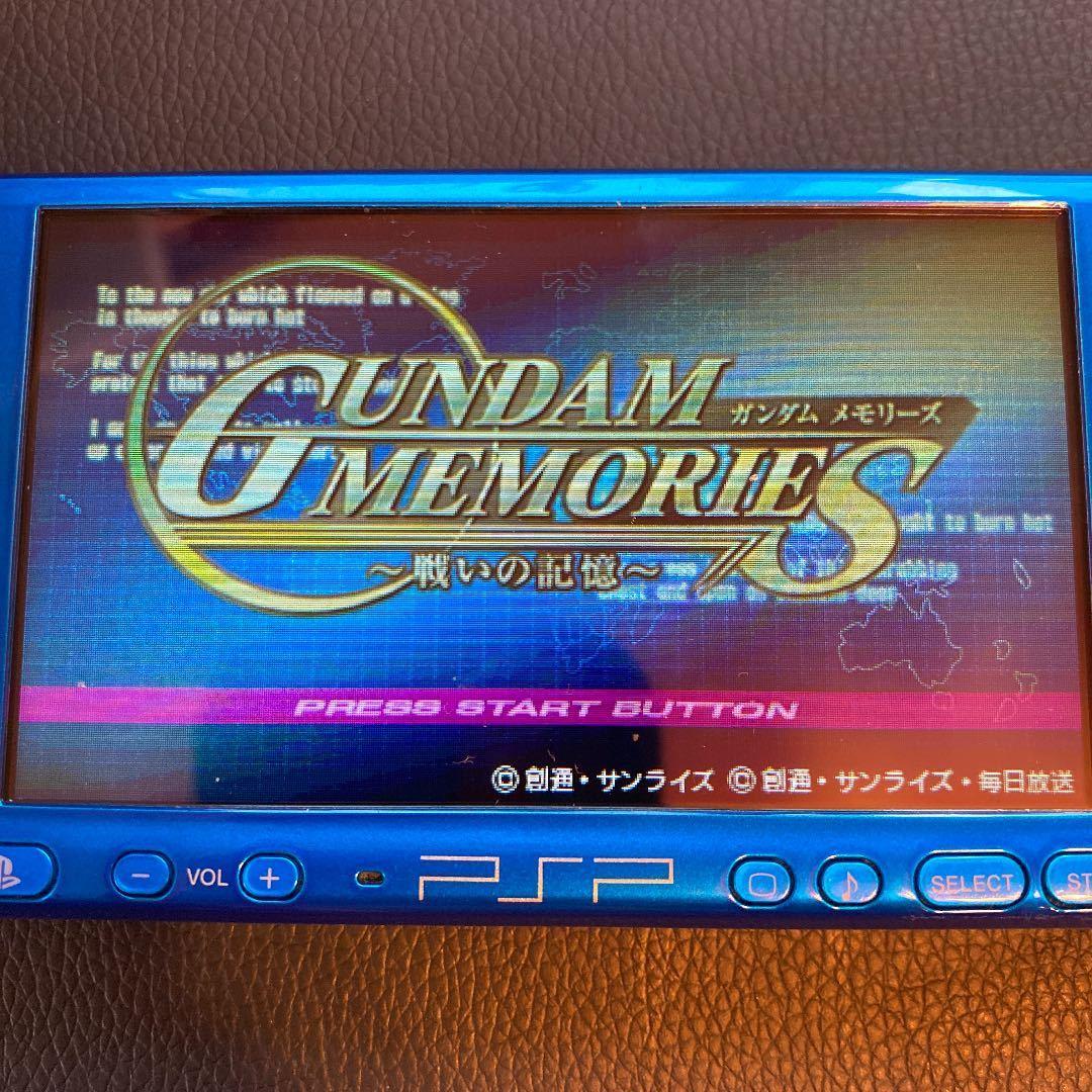 ガンダム メモリーズ ~戦いの記憶~ ソフト