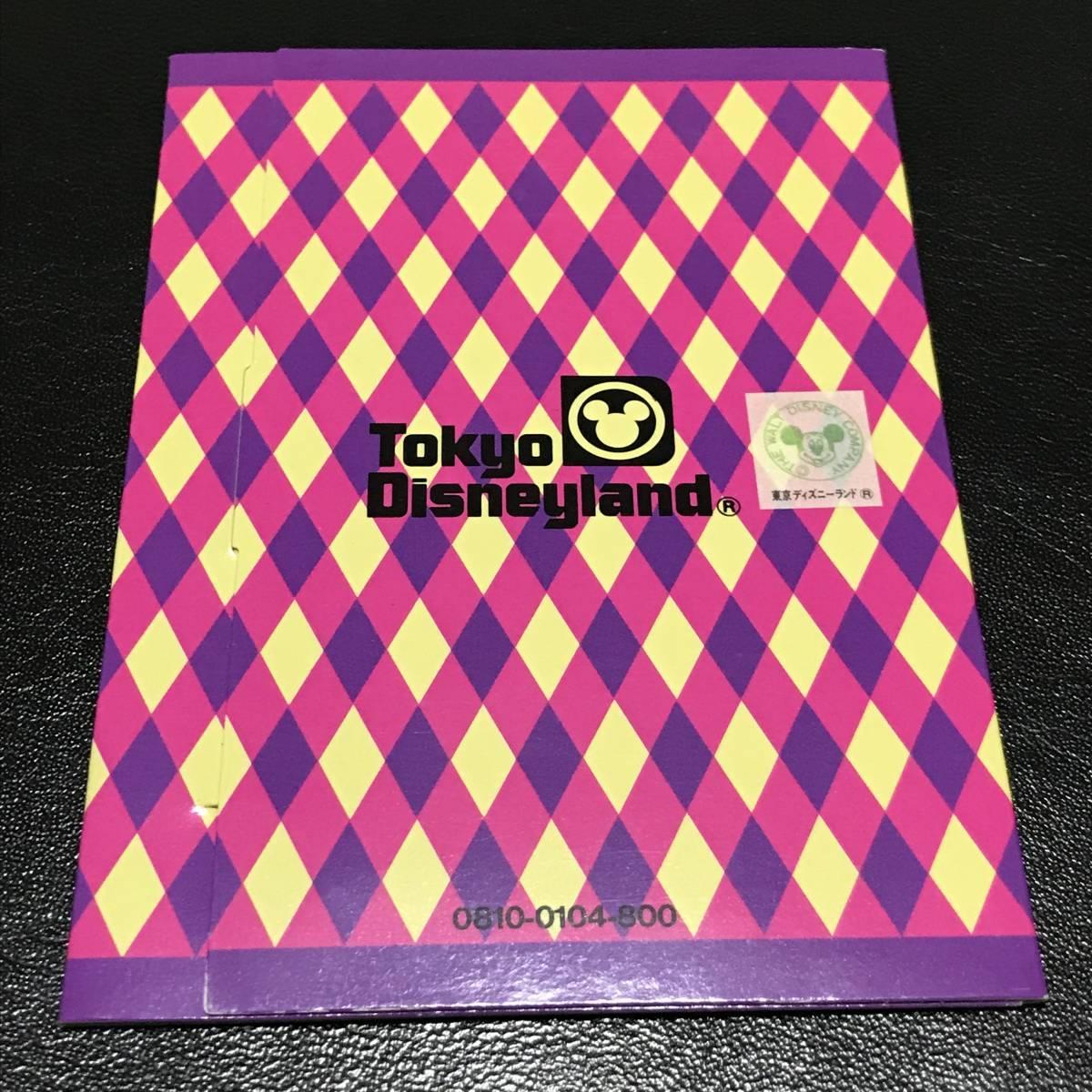 ★未使用!テレフォンカード/テレカ!東京ディズニーランド/Tokyo Disney land/PARTY GRAS PARADE/台紙付!50度数!★管理番号47_画像2