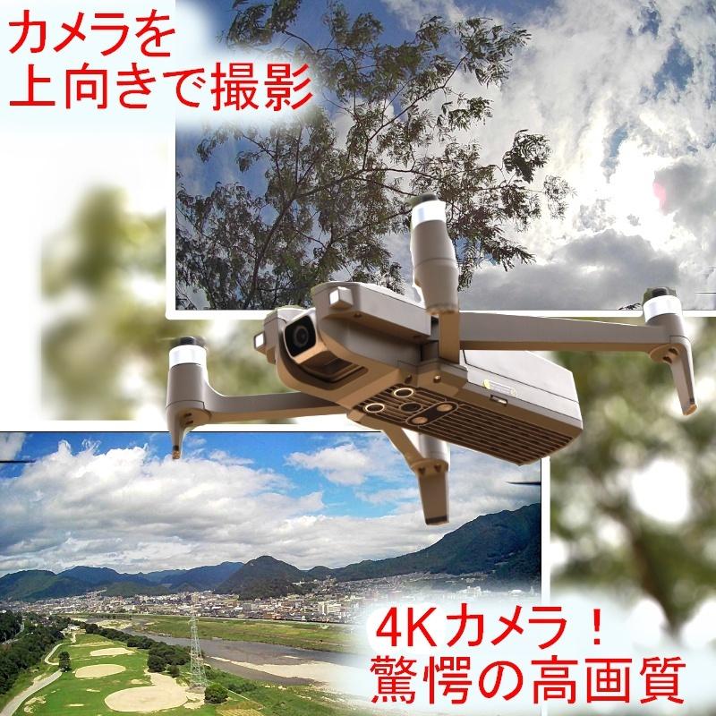 バッテリー2本【4K上位機!】MJX MEW4-PRO【カメラ上向き】完全日本語対応【GPS搭載+ブラシレスモーター】カメラ付ドローン 20分/800m飛行