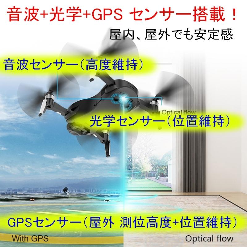 バッテリー2本【4Kカメラ50倍ズーム】新型C-fly faith PRO 上位モデル【3軸ジンバル】バッグ付 GPSドローン 2km/25分 mavic air