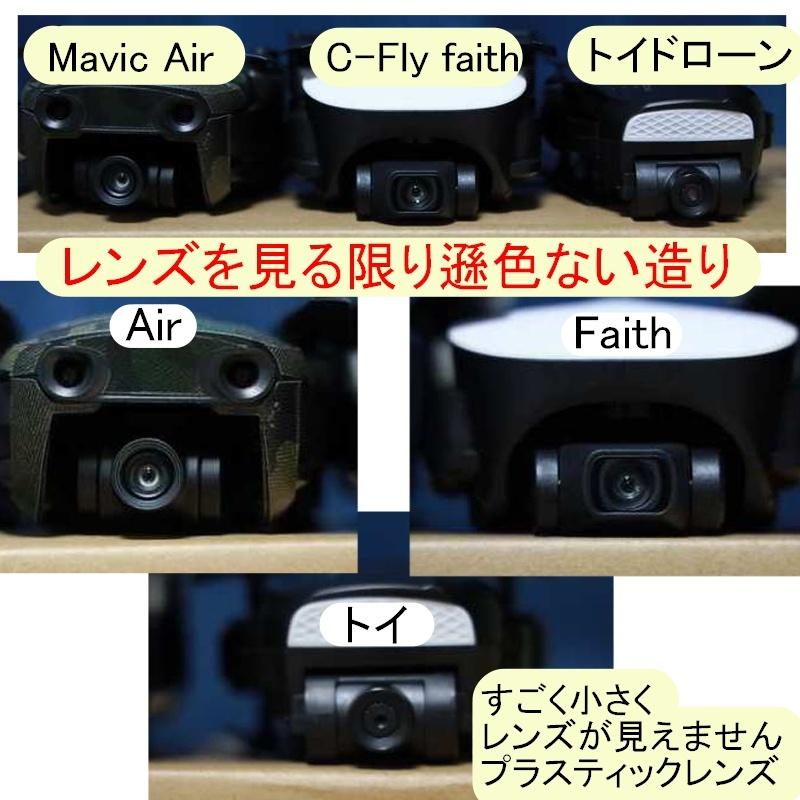 バッテリー2本!【4Kカメラ50倍ズーム】新型C-fly faith PRO 上位モデル【3軸ジンバル】バッグ付 GPSドローン 2km/25分 mavic air