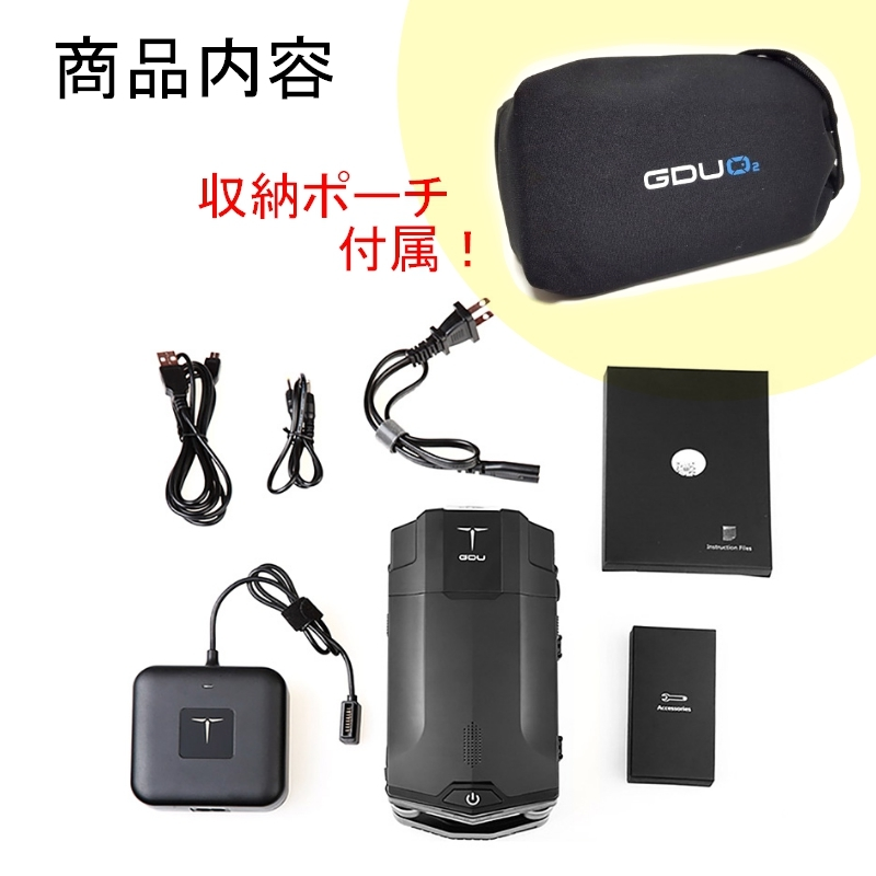 【ソニー4Kカメラ搭載!】GDU O2 Plus【アップデート後期型!】障害物センサー 7km飛行 3軸ジンバル搭載 GPSドローン ブラシレスモーター