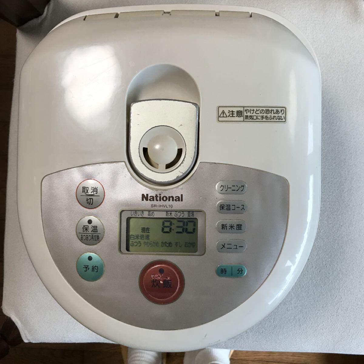 national/Panasonic 炊飯器SRーIHVL 10 IH 5.5合