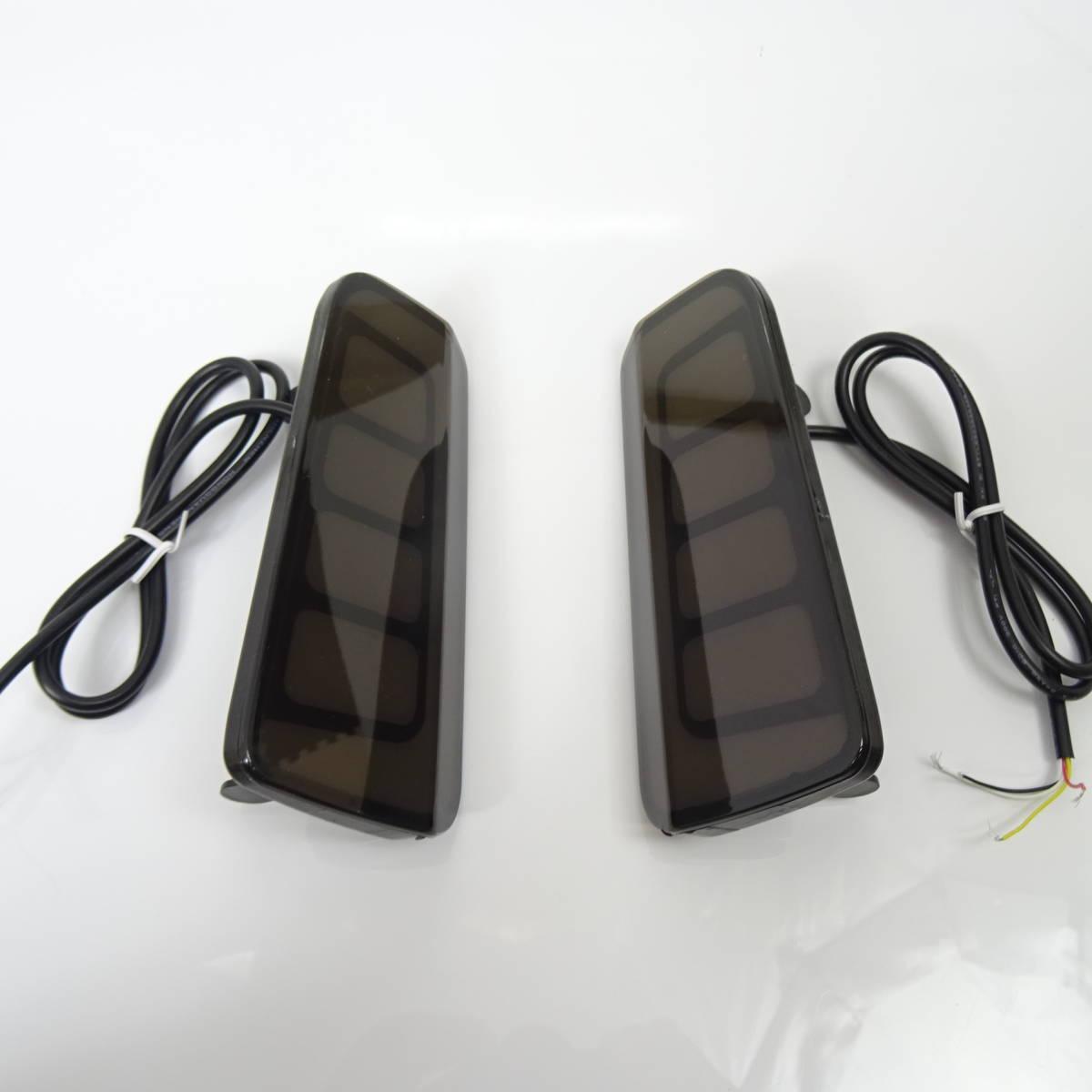 スモーク 流れる ファイバー LED リフレクター リアバンパー ライト ランプ シーケンシャルウインカー アルファード30 ヴェルファイア30 _画像1