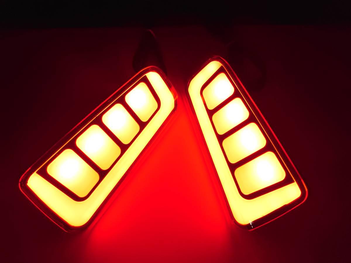 スモーク 流れる ファイバー LED リフレクター リアバンパー ライト ランプ シーケンシャルウインカー アルファード30 ヴェルファイア30 _画像5