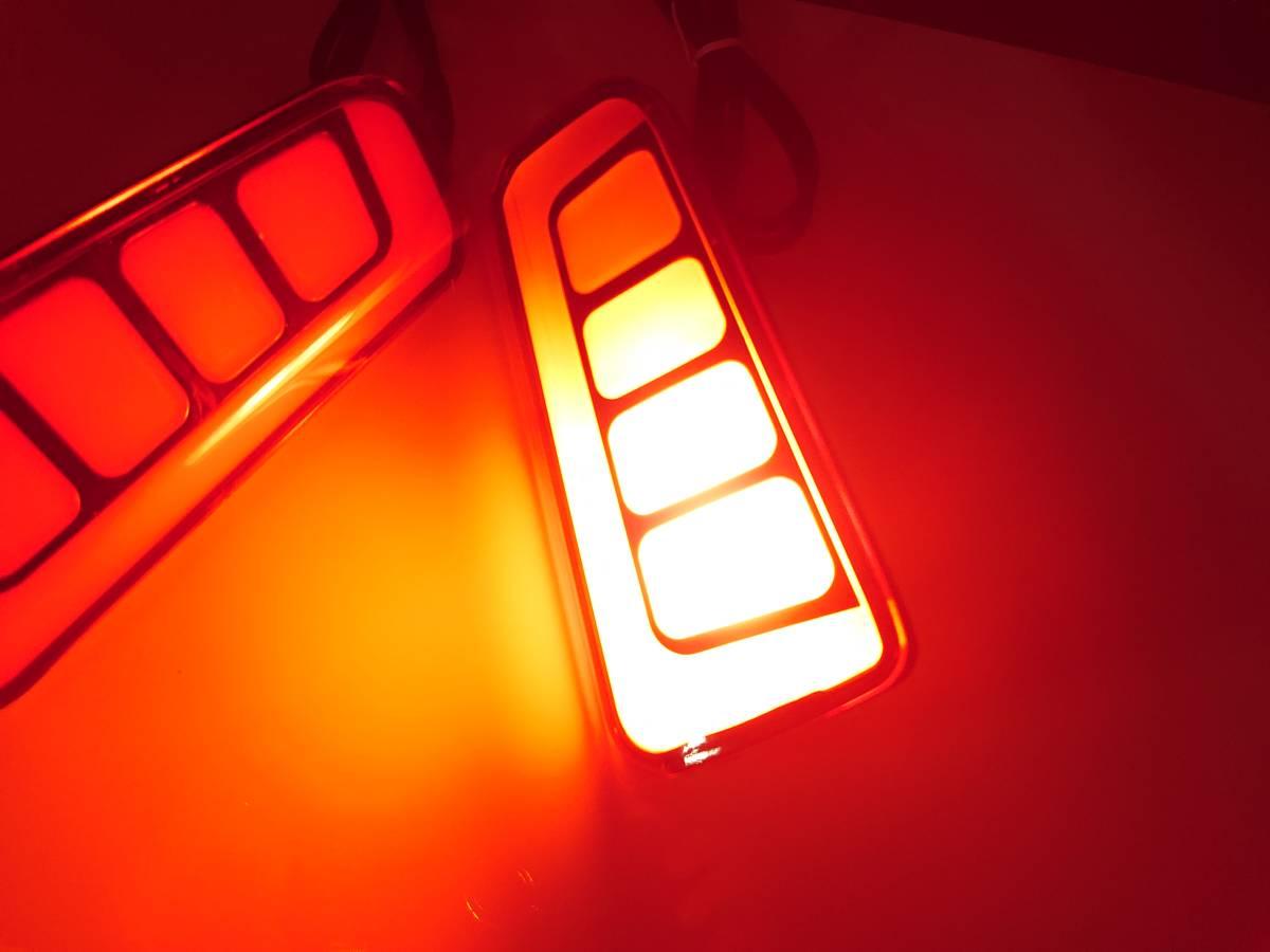 スモーク 流れる ファイバー LED リフレクター リアバンパー ライト ランプ シーケンシャルウインカー アルファード30 ヴェルファイア30 _画像7