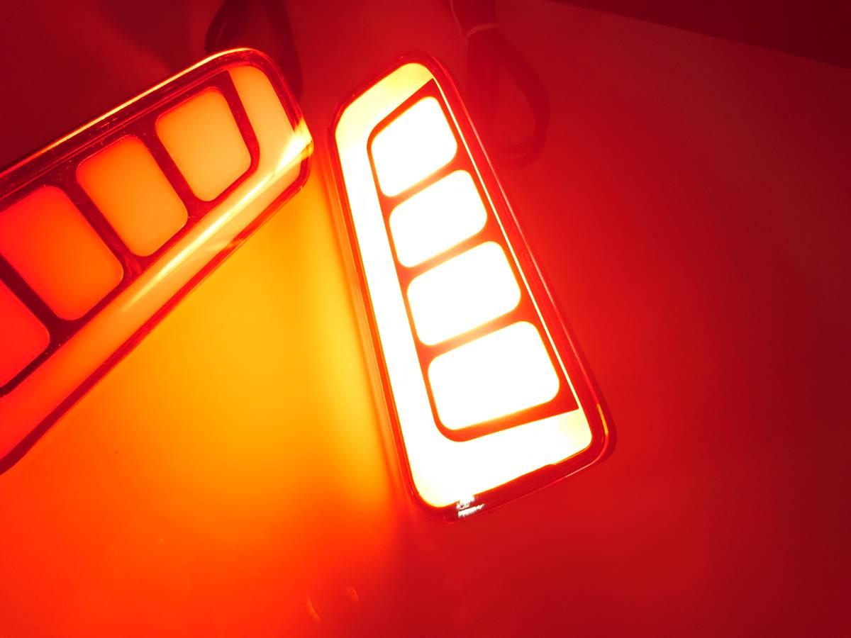 スモーク 流れる ファイバー LED リフレクター リアバンパー ライト ランプ シーケンシャルウインカー アルファード30 ヴェルファイア30 _画像8