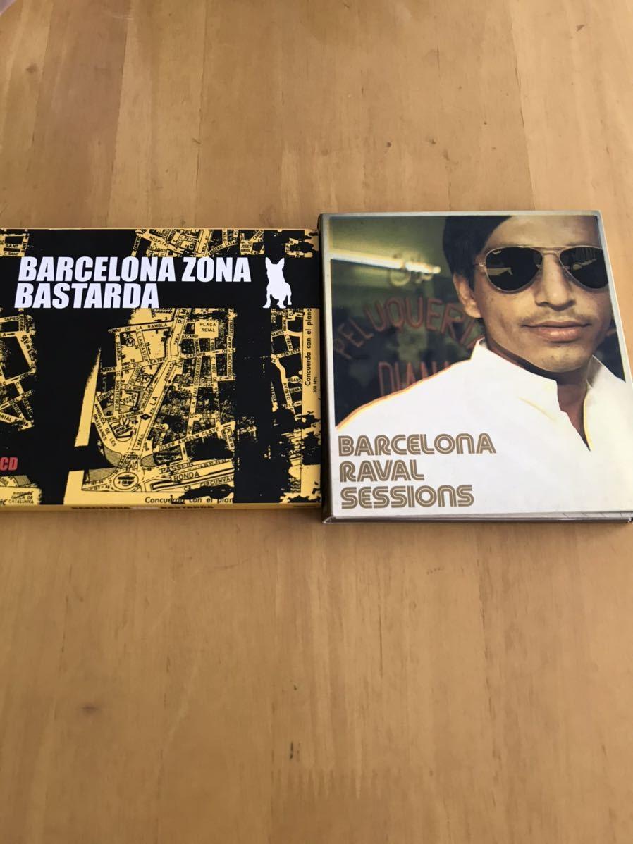 バルセロナのアンダーグラウンドミュージックコンピレーション BARCELONA RAVAL SESSIONS 、BARCELONA ZONA BASTARDA 2枚組 2セット_画像1