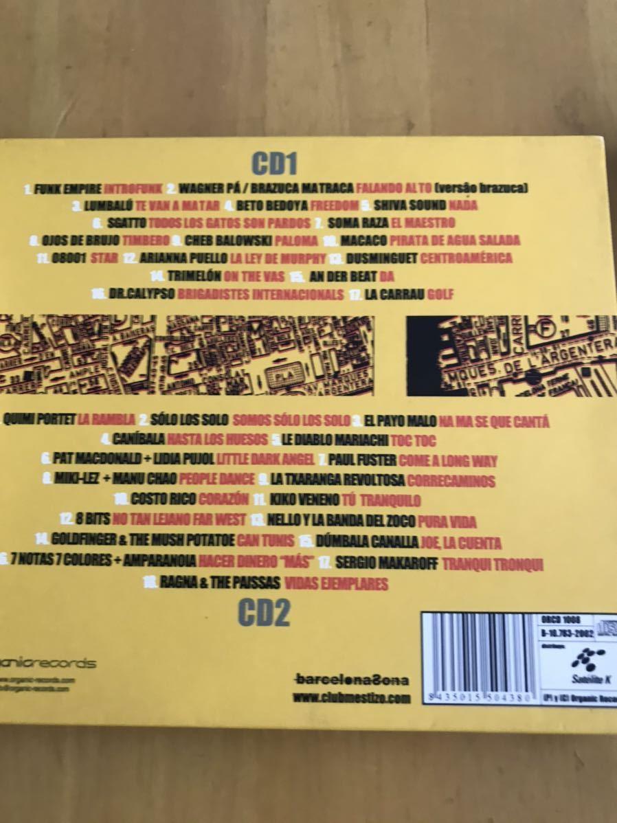 バルセロナのアンダーグラウンドミュージックコンピレーション BARCELONA RAVAL SESSIONS 、BARCELONA ZONA BASTARDA 2枚組 2セット_画像2