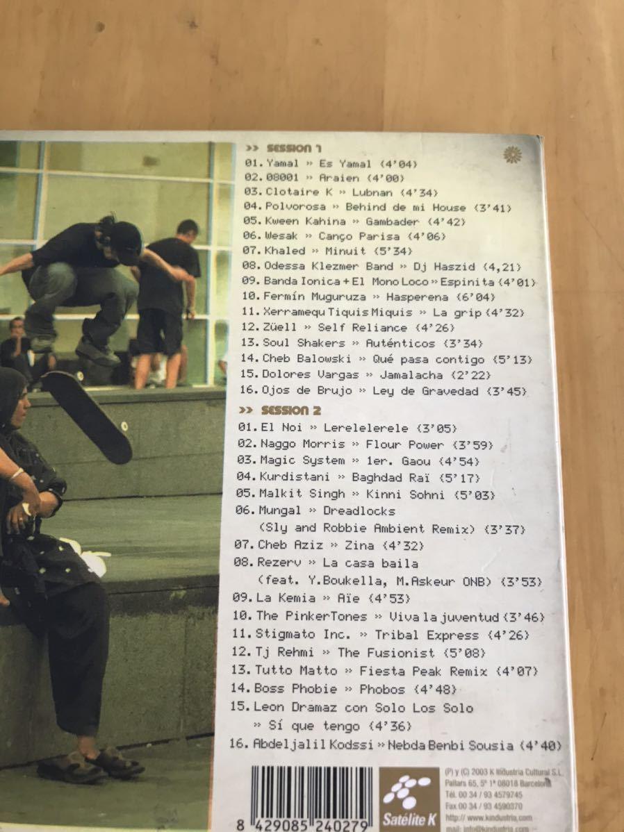 バルセロナのアンダーグラウンドミュージックコンピレーション BARCELONA RAVAL SESSIONS 、BARCELONA ZONA BASTARDA 2枚組 2セット_画像3