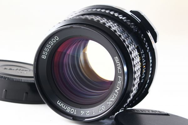 [AB- Exc]SMC PENTAX 67 105mm f/2.4 Lens Late Model for 6x7 67 II From JAPAN 6132_画像1