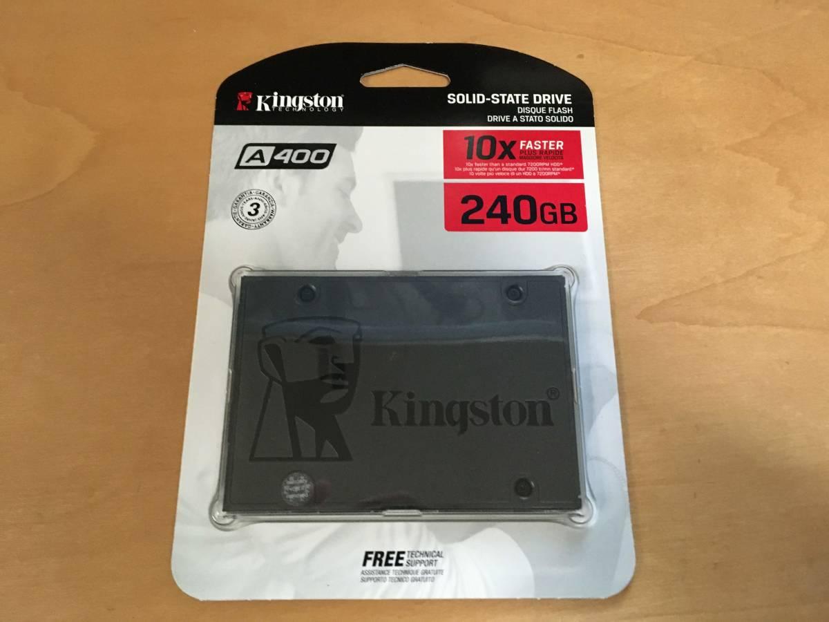 【送料無料】キングス?#21435;?Kingston 2.5インチSSD 240GB 新品未開封