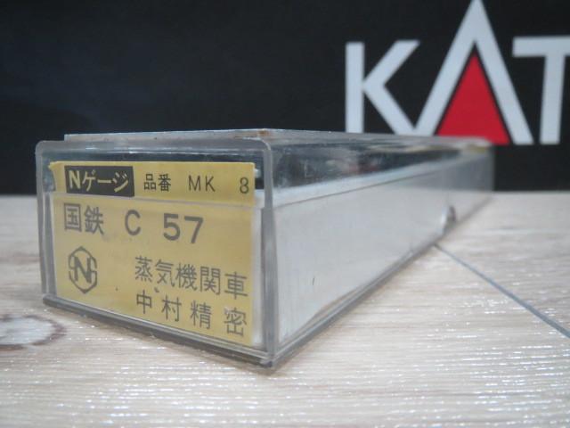 ジャンク品 希少品 中村精密 MK-8 C57_画像2
