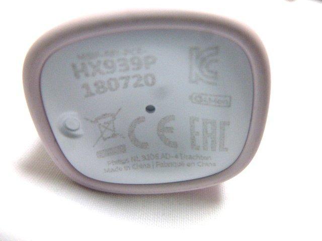 【未使用】フィリップス ソニッケア sonicare HX9366/45 ピンク 電動歯ブラシ DiamondClean _画像7